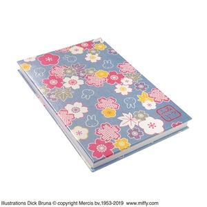 ミッフィー 御朱印帳【2冊セット】【桜かのこ】