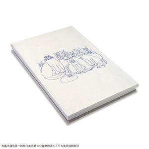 猪熊弦一郎 御朱印帳【2冊セット】【猫】
