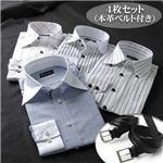 【シーン別コーディネイト】こだわりドレスシャツ4枚セット(本革ベルト付き) 4種アソート Mセット