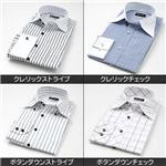 【シーン別コーディネイト】こだわりドレスシャツ4枚セット(MARC JACOBSネクタイ付き!) LL