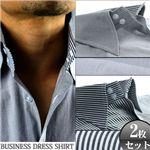 ビジネスドレスシャツ 綿100% 2枚セット LL