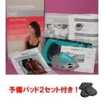スレンダートーン フレックス英国版  パッド2セット付き 女性用