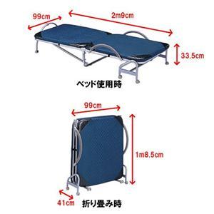 折りたたみベッド リクライニング機能付き シングルサイズ FBD-737