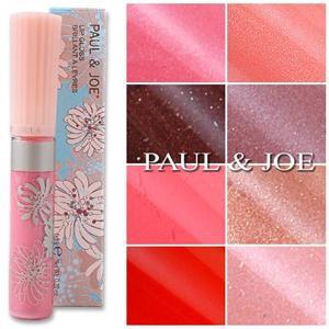 ポール&ジョー リップグロス 05:薔薇のキャラメル