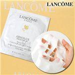LANCOME(ランコム) アプソリュBX マスク
