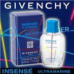 Givenchy(ジバンシー) ウルトラマリンブルーレーザー 50ml