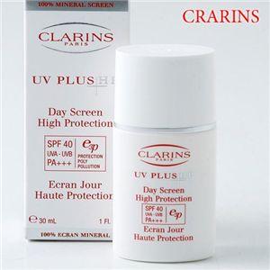 CLARINS(クラランス) UVプラス デイスクリーン SPF40/PA+++