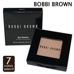 BOBBI BROWN(ボビイ ブラウン) アイシャドウ #10マホガニー(チャコールブラウン)