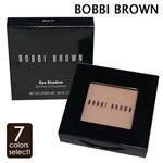 BOBBI BROWN(ボビイ ブラウン) アイシャドウ #18セーブル(セピア)