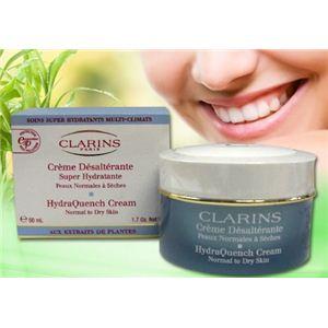 CLARINS(クラランス) シュペール イドラタン クリーム イドラタンリッチクリーム(50ml)