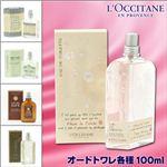 L'OCCITANE(ロクシタン) 香水 グリーンティ オードトワレ 100ml