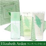 Elizabeth Arden(エリザベスアーデン) グリーンティ セット (香水・ボディ クリーム・バス&シャワー ジェル・ランチバック)