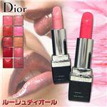 Christian Dior(クリスチャン ディオール) ルージュディオール #526 レア アンバー