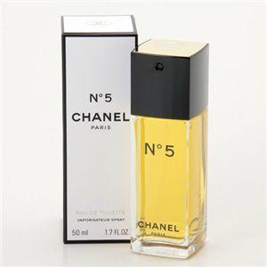 CHANEL(シャネル) NO.5 オーデトワレ EDT50mL