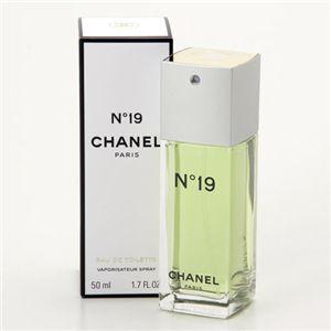 CHANEL(シャネル) No.19 オーデトワレ EDT50mL