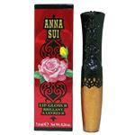 ANNA SUI(アナスイ) リップグロス R #850 クラッシュ ゴールド