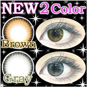 【全7色♪】ハイパーサイズナチュラル カラーコンタクト 2枚セット ハイパーナチュラルグレイ