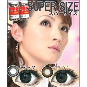 【全4色♪】スーパーサイズ カラーコンタクト 2枚セット スーパーサイズブラウン