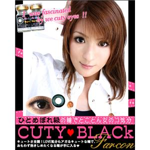 キューティブラック黒カラコン・カラーコンタクト 2枚セット