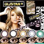 GLISTARグラマラスアイズ×イケメグカラコン・池田恵プロデュース全5色 2枚セット メルティーグレ