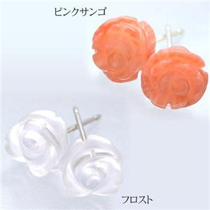 K14WG 宝石バラピアス 2036-K14WG/ピンクサンゴ
