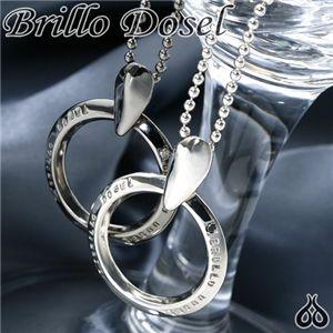 Brillo Dosel(ブリロ ドッセル)【光と影】 La rueda de Fortuna運命の輪ペンダント 2212ブラックバージョン 50cm