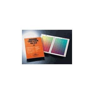 CMYKカラーチャート 蛍光色(蛍光ピンク、蛍光マゼンタ)色見本 DTP colorchart ONELOOK Ver.2.0
