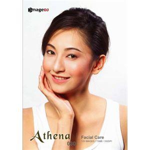 写真素材 imageDJ Athena Vol.30 美容ケア
