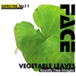 写真素材 SUPER FINE No.11 VEGETABLE LEAVES (野菜の葉)