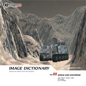 写真素材 imageDJ Image Dictionary Vol.88 宇宙空間