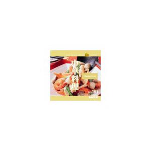 写真素材 MIXA Vol.191 中華料理