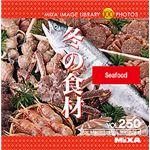 写真素材 MIXA Vol.250 冬の食材
