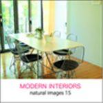 写真素材 naturalimages Vol.15 MODERN INTERIORS