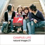 写真素材 naturalimages Vol.21 Campus Life