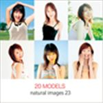 写真素材 naturalimages Vol.23 20 Models
