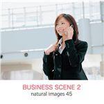 写真素材 naturalimages Vol.45 BUSINESS SCENE 2