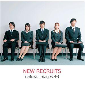 写真素材 naturalimages Vol.46 NEW RECRUITS