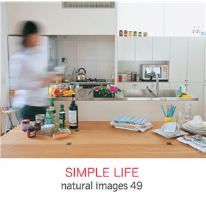 写真素材 naturalimages Vol.49 SIMPLE LIFE