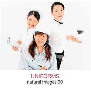 写真素材 naturalimages Vol.50 UNIFORMS