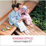 写真素材 naturalimages Vol.57 KIMONO STYLE