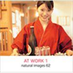 写真素材 naturalimages Vol.62 AT WORK 1