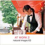 写真素材 naturalimages Vol.63 AT WORK 2