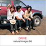 写真素材 naturalimages Vol.66 DRIVE