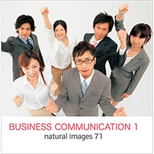写真素材 naturalimages Vol.71 BUSINESS COMMUNICATION 1
