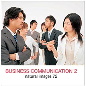 写真素材 naturalimages Vol.72 BUSINESS COMMUNICATION 2