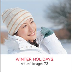 写真素材 naturalimages Vol.73 WINTER HOLIDAYS