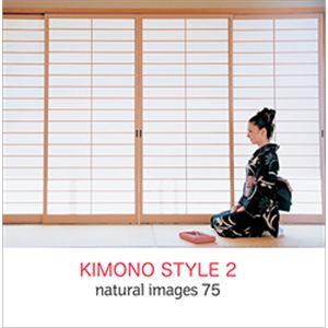 写真素材 naturalimages Vol.75 KIMONO STYLE 2