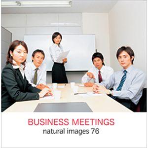 写真素材 naturalimages Vol.76 BUSINESS MEETINGS