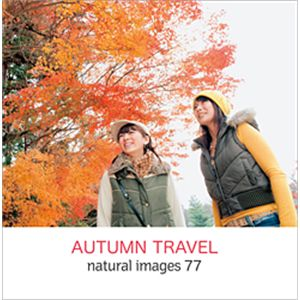 写真素材 naturalimages Vol.77 AUTUMN TRAVEL