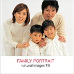 写真素材 naturalimages Vol.79 FAMILY PORTRAIT